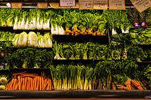 Vegetable - Wikipedia